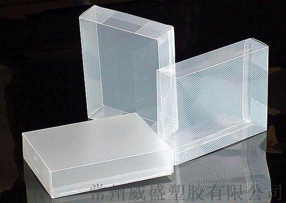 折盒.png