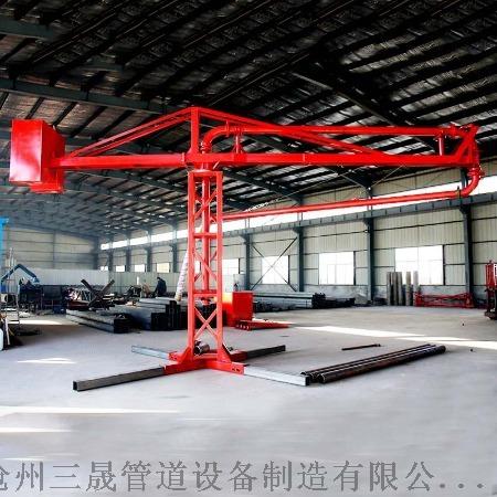 布料机打混凝土布机 高压管布料机长度102061042