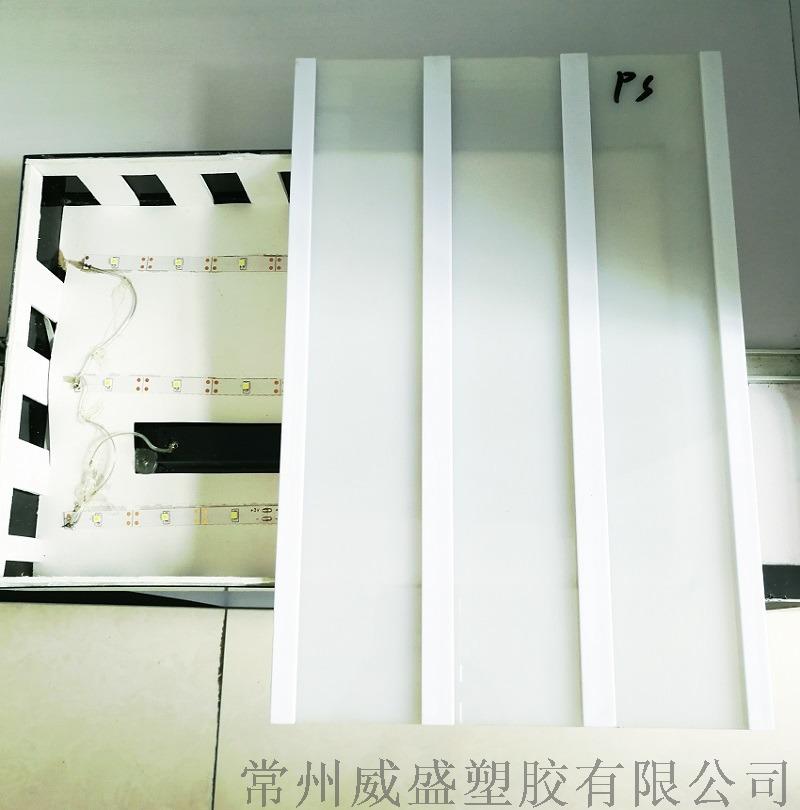 燈箱1縮小.jpg