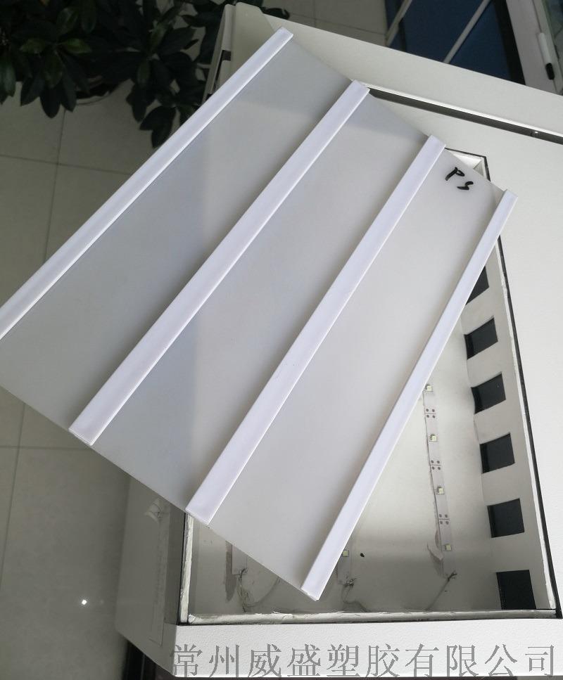 燈箱2縮小.jpg