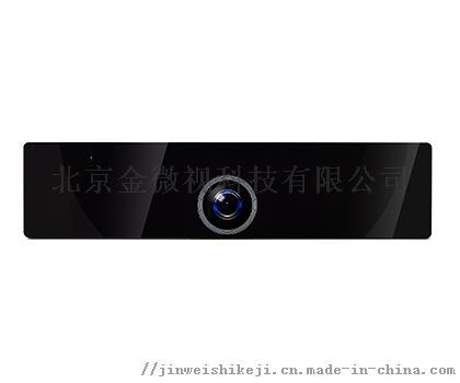 JWS-A4Pro1.jpg