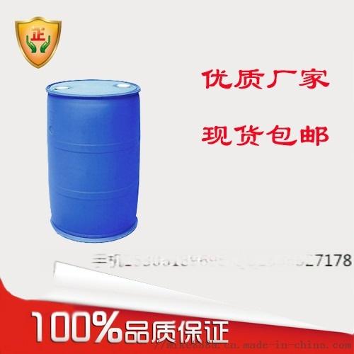 油胺CAS112-90-3湖北厂家853235845