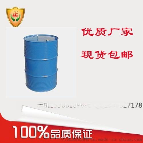 油胺CAS112-90-3湖北厂家853235855