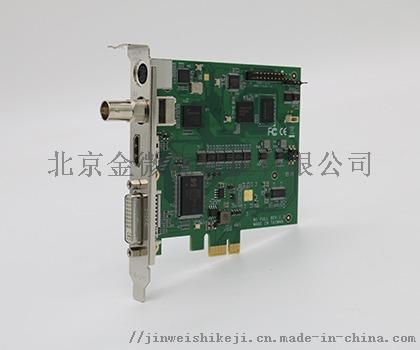 JWS-X1-F-1.jpg