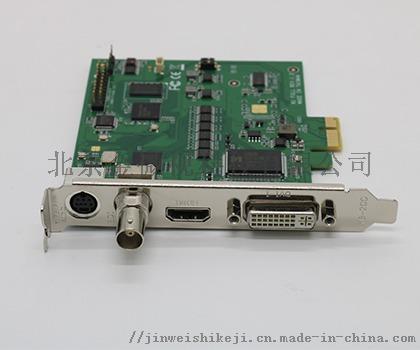JWS-X1-3.jpg