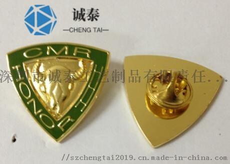 高档烤漆徽章定制,锌合金徽标制作,深圳胸章定制厂853461055