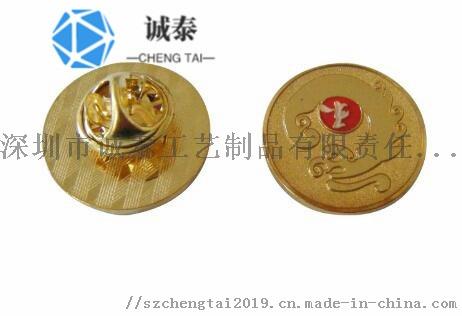 高档烤漆徽章定制,锌合金徽标制作,深圳胸章定制厂853461045