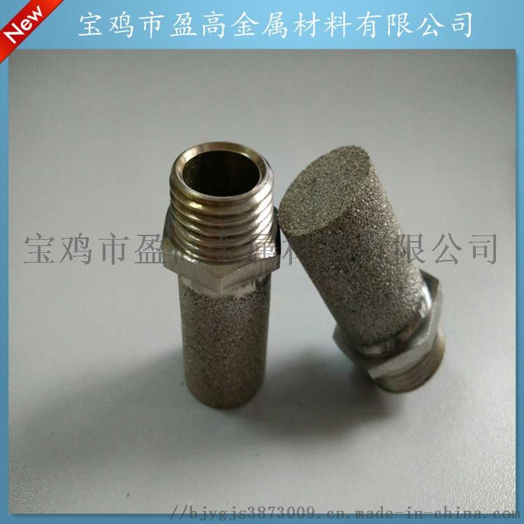 焊接曝气头4.jpg