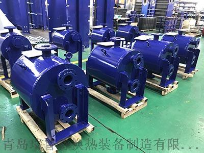 板殼式換熱器生產廠家爲全球提供高端板殼式換熱器836539102