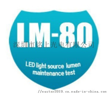 lm-80.jpg