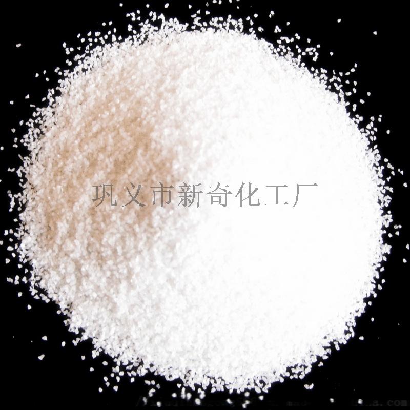 聚丙烯酰胺3a.png