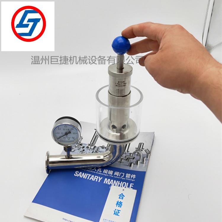 卫生级快装排气阀(带压力表)球柄卫生级排气阀853699795