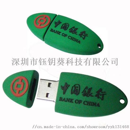 PVC中国银行.jpg