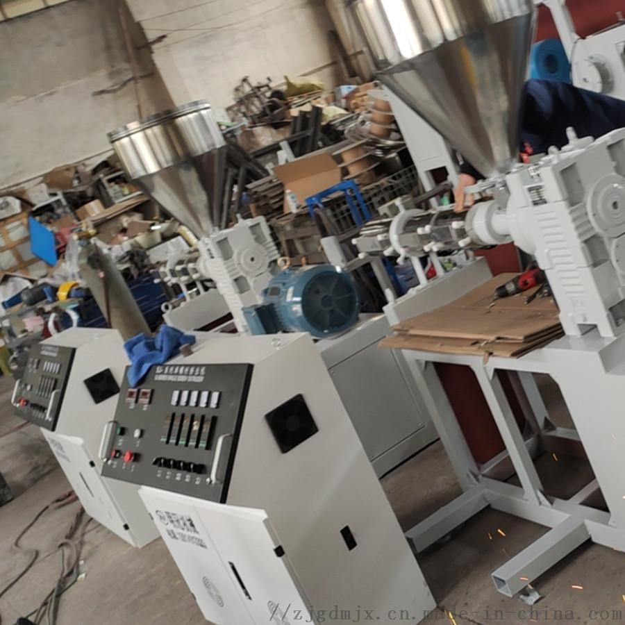 苏州  熔喷布生产线113842912