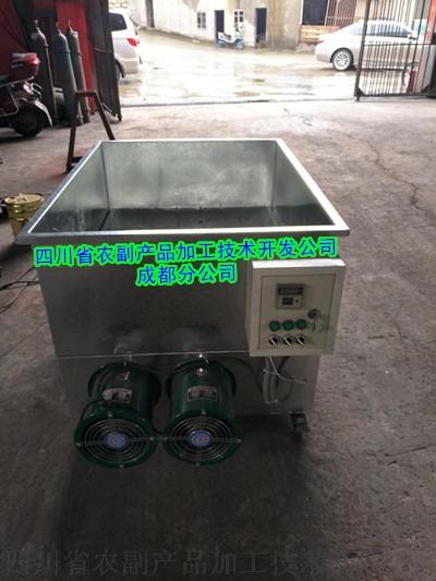 小型巴戟天烘干机,巴戟天干燥设备109667312
