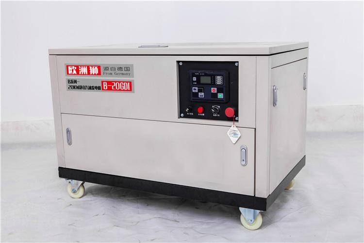 电启动20千瓦无刷静音汽油发电机113715612