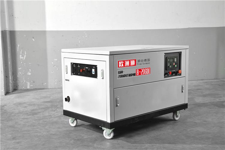 电启动20千瓦无刷静音汽油发电机113715622