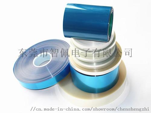 东莞离型膜加工生产厂家90548885