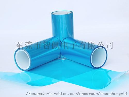 东莞离型膜加工生产厂家90548875