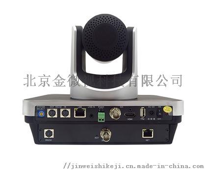 JWS100T-H2.jpg