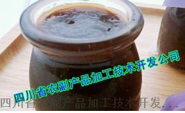 【梨膏生产设备】雪梨膏生产设备,秋梨膏生产设备737060352