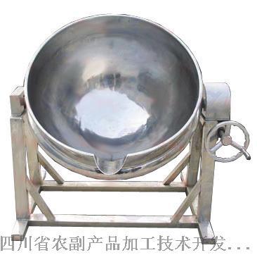【沙棘加工设备】沙棘晶生产设备,沙棘速溶饮料设备734585682