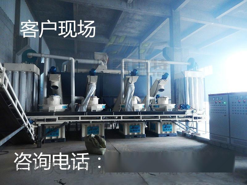 秸秆颗粒机厂家 木屑颗粒机 稻壳制粒机免费安装72501492