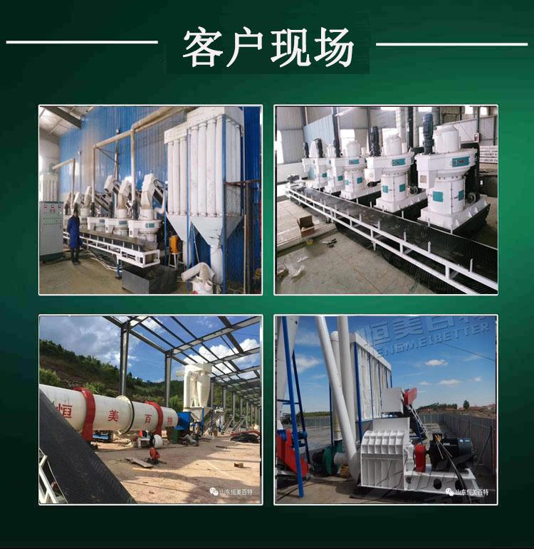 热电厂用燃料颗粒机 山东生物质颗粒机制造商112976732