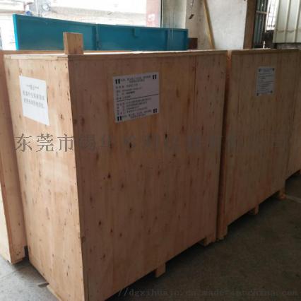 小型压片机 实验室平板硫化机 液压机 锡华制造103871135