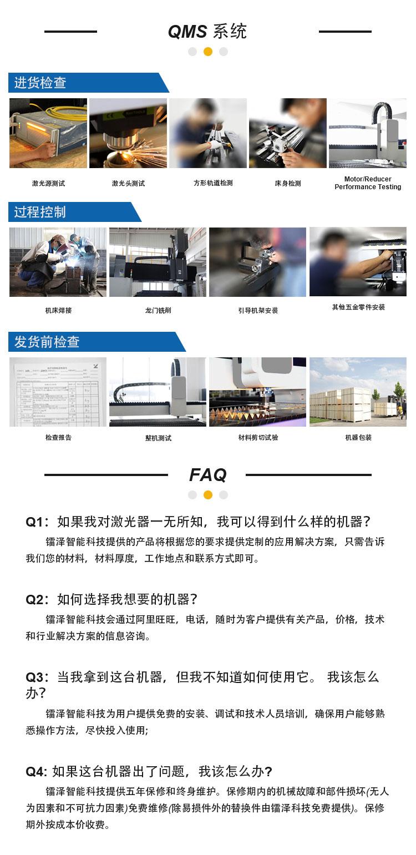 生产金属切割机 大型全防护光纤激光切割机110417392