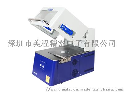 XAU-4C2.jpg