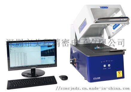 XTU-500B.jpg