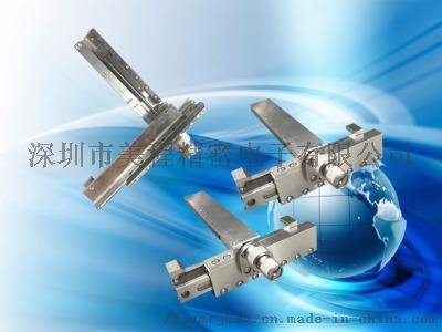 XAU-50B镀层测厚仪 复杂膜厚分析仪855144425