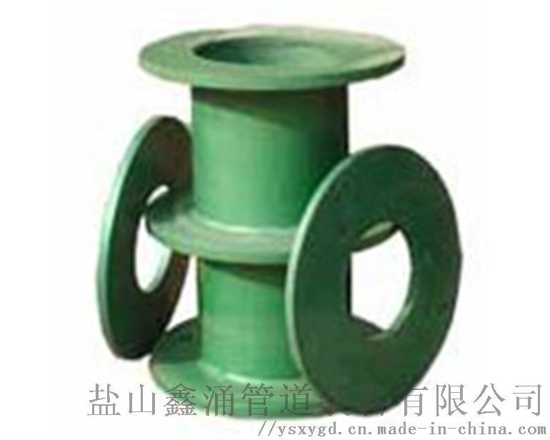 两侧防护型刚性防水套管.jpg