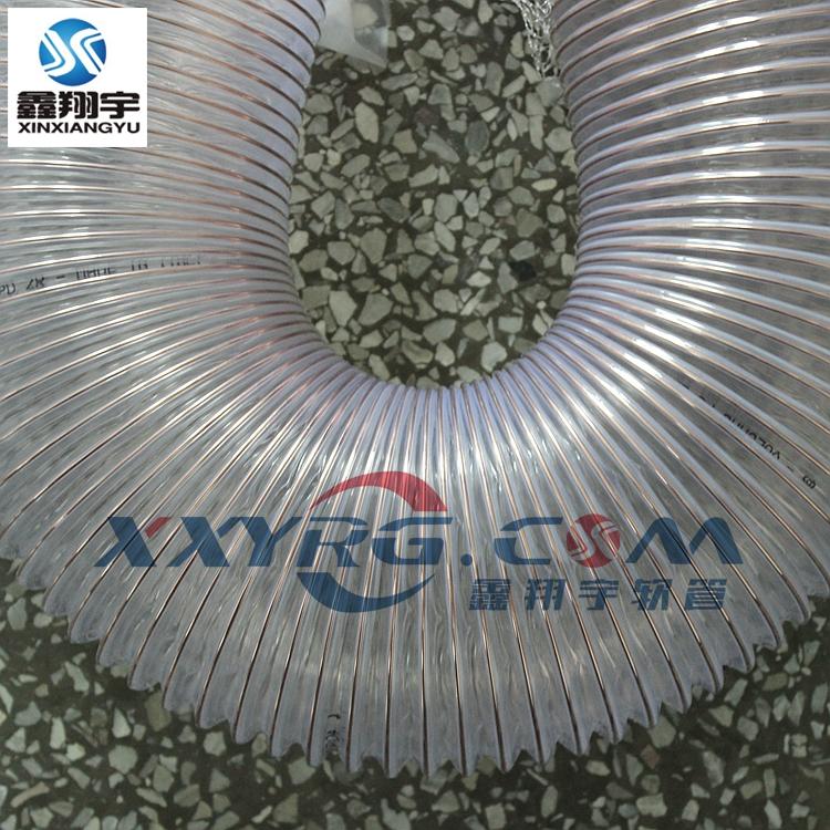 耐磨木工雕刻机pu钢丝伸缩通风吸尘软管103629645