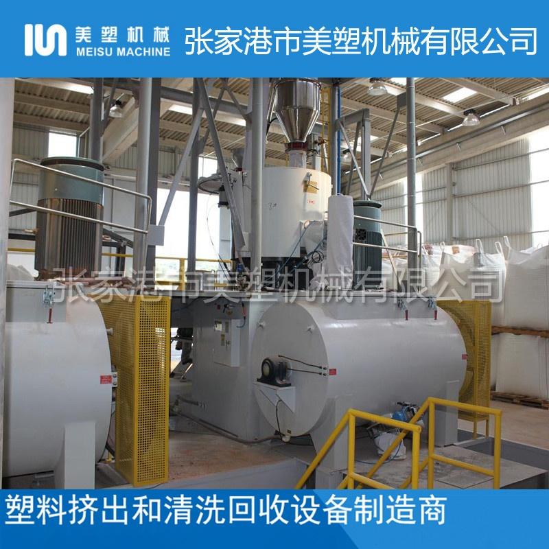 PVC高速混合机 (143).jpg