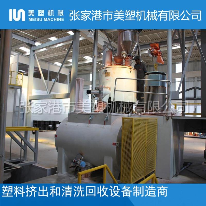 PVC高速混合机 (144).jpg