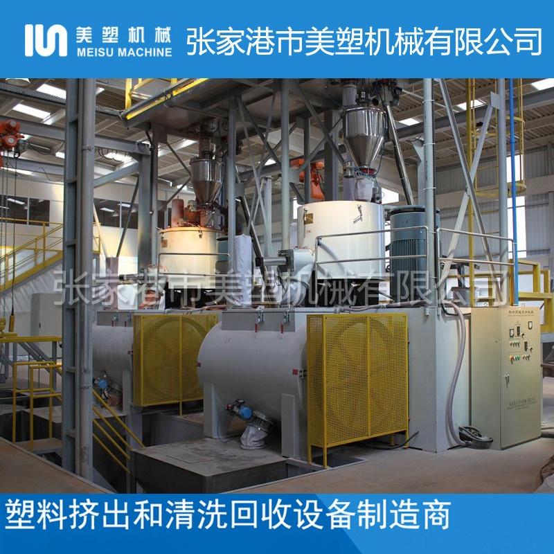 PVC高速混合机 (145).jpg