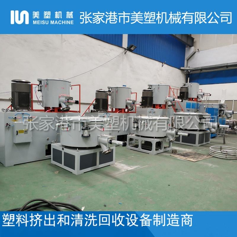 PVC高速混合机 (151).jpg
