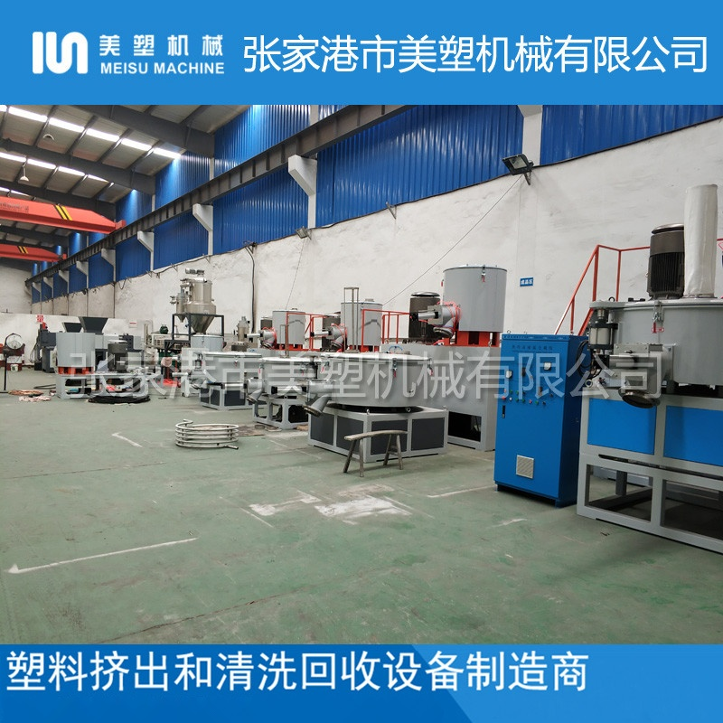 PVC高速混合机 (149).jpg