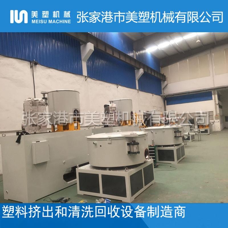 PVC高速混合机 (138).jpg
