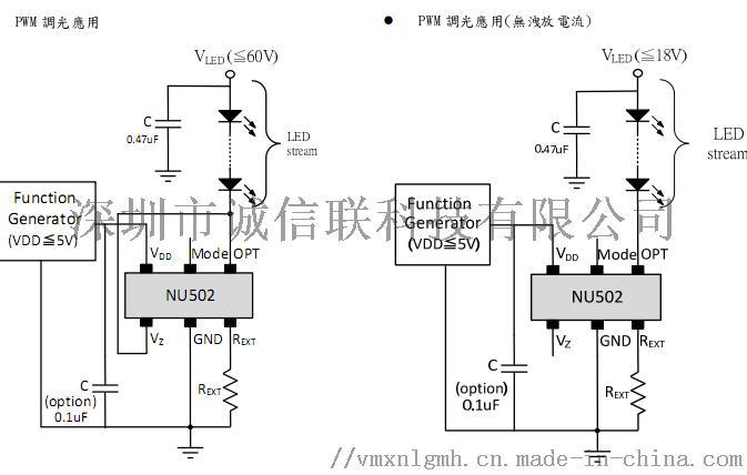 NU502調光應用線路圖.jpg