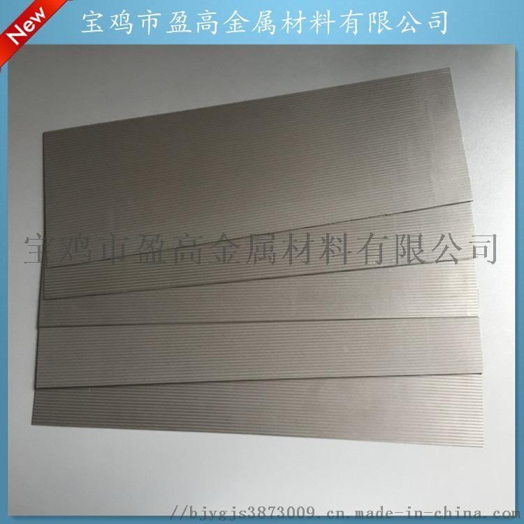 波纹滤板7.jpg