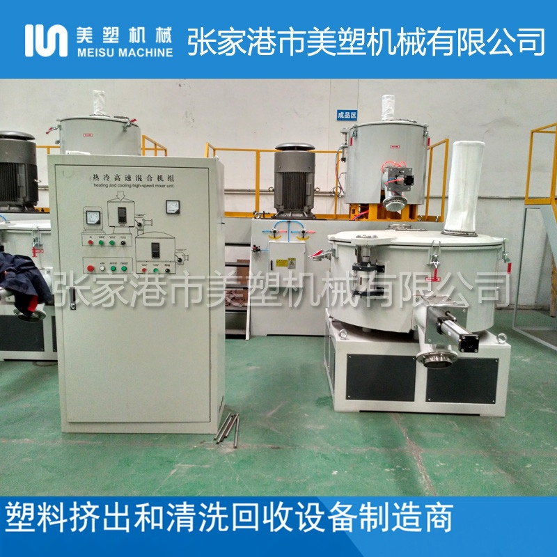 PVC高速混合機 (41).jpg
