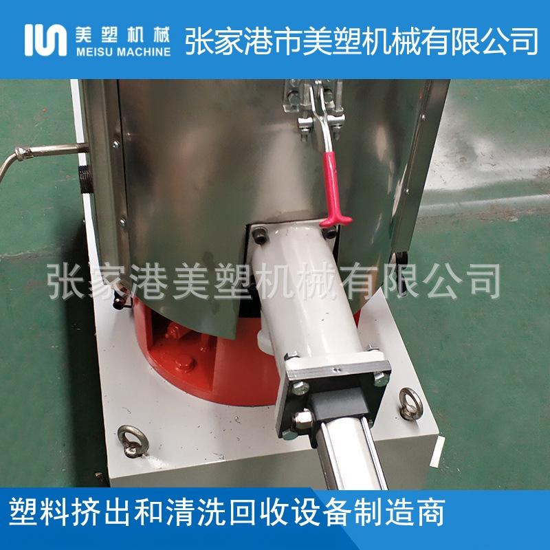 L實驗室鋰電池粉專用混合機-新能源正極材料-特氟龍塗層混料機_4800x800.jpg