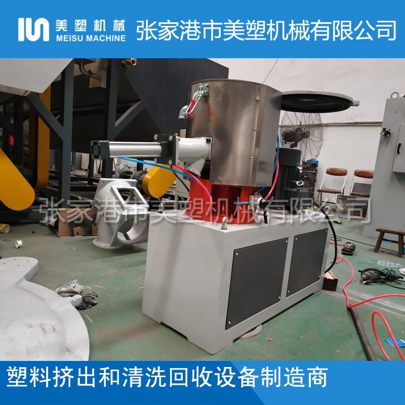 SHR-L碳酸鋰電池粉專用混合機_800x800.jpg