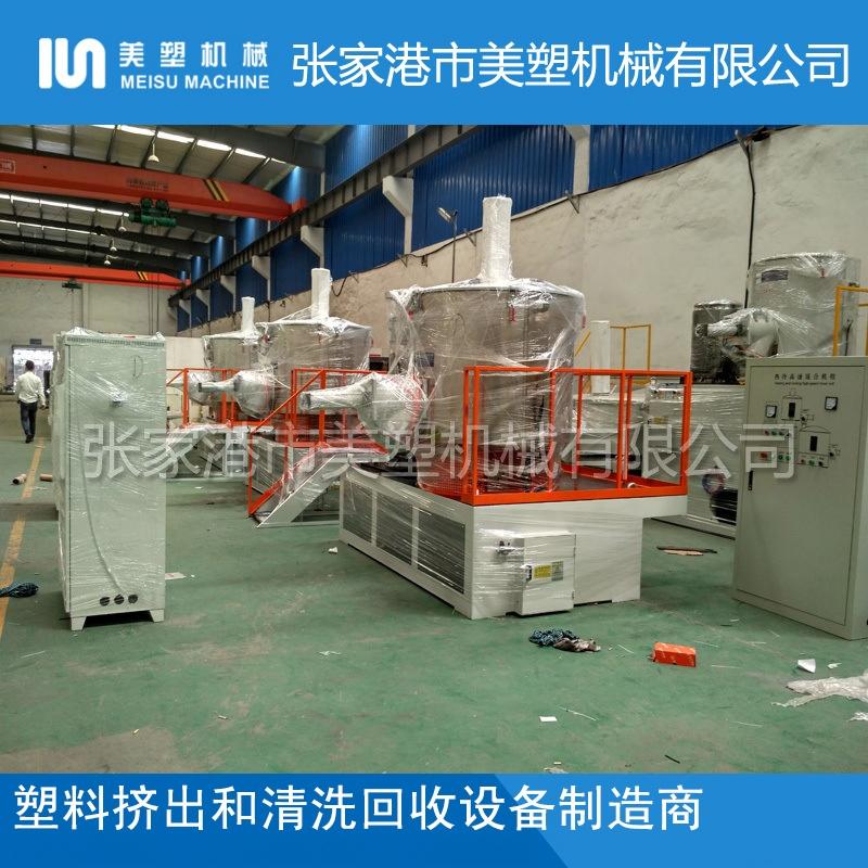 小型實驗室-L三元鋰電池材料混合機_800x800.jpg