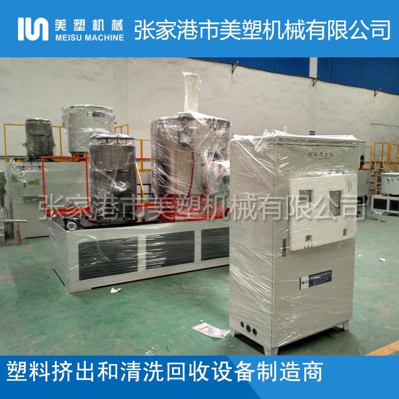 小型實驗室-L三元鋰電池材料混合機_1800x800.jpg