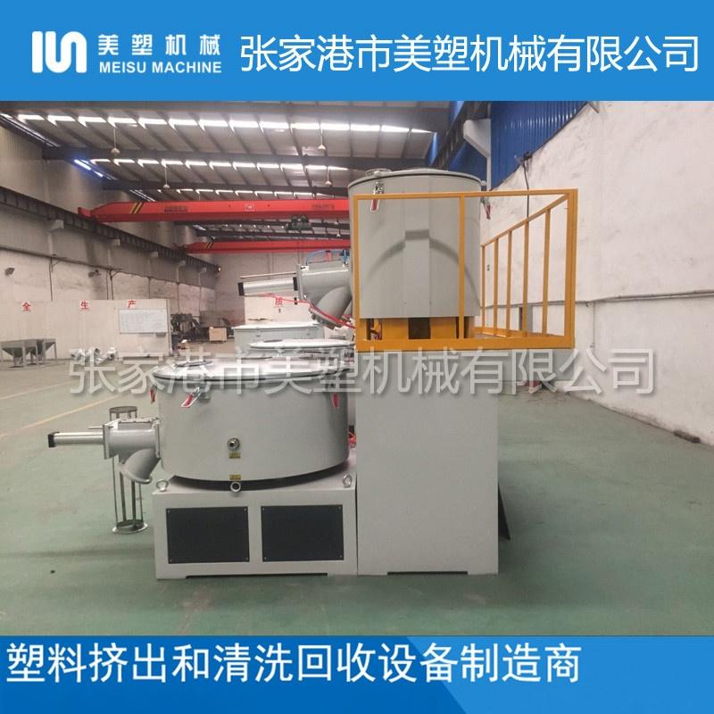 PVC高速混合机 (139).jpg