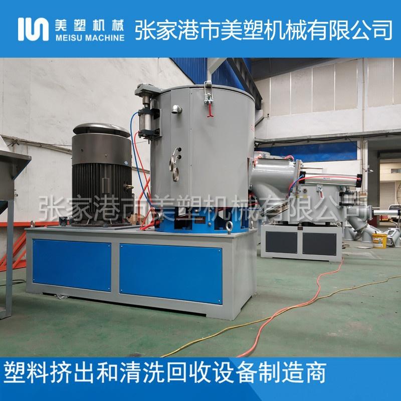 PVC高速混合机 (128).jpg